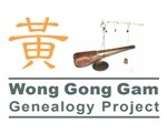 Wong Gong Gam Genealogy Project