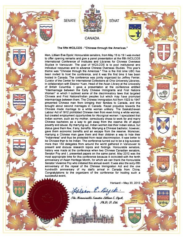 Certificate of Statement from Senator Dyck